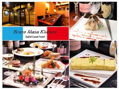 Bistro Masa Kiwami 橋本店の写真