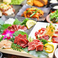 魚馬る uobaru 池袋店のおすすめ料理1