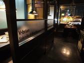 焼肉 蔵 富山飯野店の雰囲気3