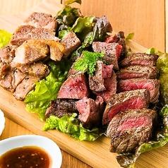 肉バル 296 栗坊 伏見店のおすすめ料理1