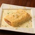 料理メニュー写真4種チーズとはちみつの卵焼き