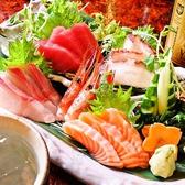 千広会館のおすすめ料理3