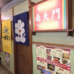 韓国家庭料理 南大門の外観3
