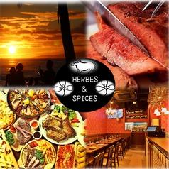 THE HERBS&SPICES 上野 御徒町店特集写真1