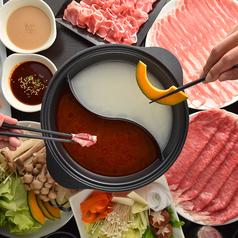 しゃぶしゃぶ しゃぶ蔵 渋谷本店のおすすめ料理1