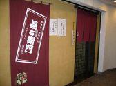 串屋 長右衛門 鎌倉店 鎌倉駅のグルメ