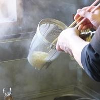 具材から麺・スープの一滴までこだわり抜いたラーメン