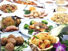 中華料理 詩宴の写真