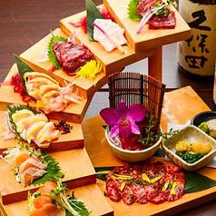 松戸肉食バル 牛吉豚平のおすすめ料理1