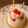 料理メニュー写真お誕生日ケーキ