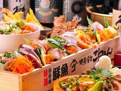 地魚屋台 ごっつぁん 小倉魚町店の写真
