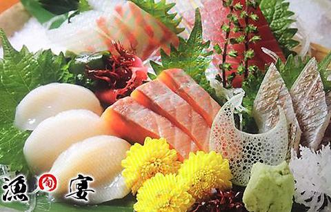 市場直送 海鮮個室居酒屋 漁宴 ~RYOEN~ 横浜 元町中華街