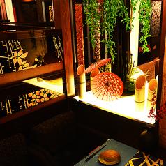 個室居酒屋 祇園小町 名駅店の特集写真