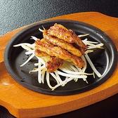 赤から 南大沢店のおすすめ料理2