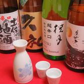 Kataomoi別館 個室居酒屋 月輪。のおすすめ料理3