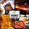DINING BAR HOBO (ダイニングバー ホーボー) image
