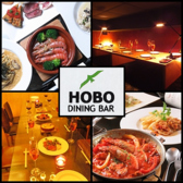 ダイニングバー ホーボー DINING BAR HOBO 広島のグルメ