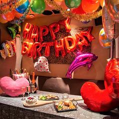 インスタ映え!バースデーデコレーションルーム♪女子会や誕生日、歓送迎会や記念日に!2~20名様までドア付き完全個室でご案内致します!ご予約はお早めに♪