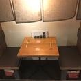 ゆったり過ごすデートにおすすめの半個室風カップルテーブル席!