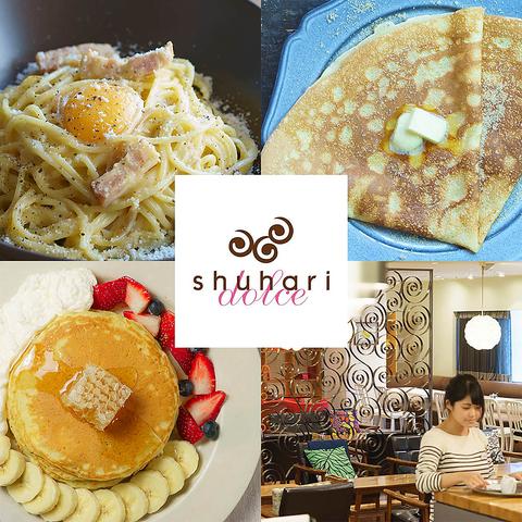 【藤井大丸5F】ランチ、クレープ、カフェなどバリエーション豊かなメニューをご用意!