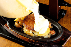 極みハンバーグ~ラクレットチーズがけ(17時以降販売可)