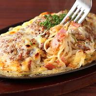 横浜が誇る名物、ホフブロウのスパピザ