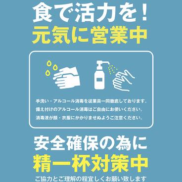 九州料理 黒獅子 本厚木店の雰囲気1