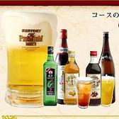 金沢餃子酒場のおすすめ料理3