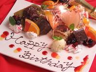誕生日・お祝いに★特製デザートプレート♪