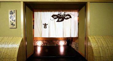 京懐石 みのきち 新宿住友店の雰囲気1