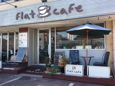 FLAT CAFE 西区店の写真