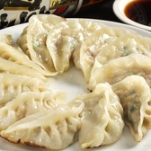 アジアンレストラン 芙蓉園のおすすめ料理2