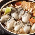 料理メニュー写真贅沢牡蠣鍋