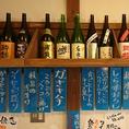 日本酒好きの店長が厳選した銘柄を毎週ご用意。