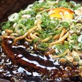 じゅうじゅう 寺町店のおすすめ料理3