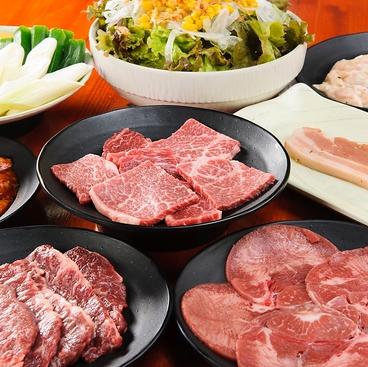 安安 北谷店のおすすめ料理1