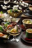 祇園 うえもりのおすすめ料理3