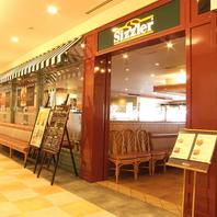 50年以上の歴史をもつカリフォルニアスタイルレストラン