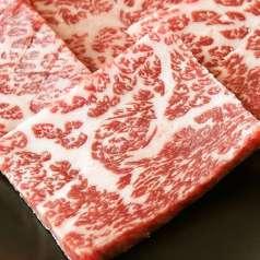 熟成和牛焼肉 丸喜 蕨店の特集写真