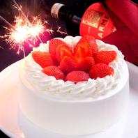 お祝いにはホールケーキを♪バースデープラン有ります♪