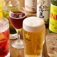 【ハッピーアワー割引】ハイボール・焼酎・日本酒半額!