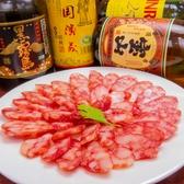 中華居酒屋 華流食堂 西川口店のおすすめ料理3