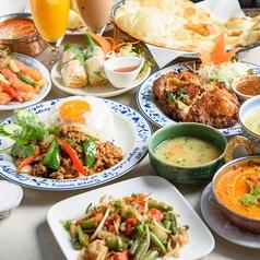 インド&タイ料理 絆のおすすめ料理1