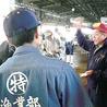こちら丸特漁業部 仙台駅前AKビル店のおすすめポイント3