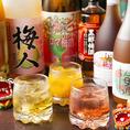 【上野・御徒町から徒歩5分】琉球音楽が流れる癒しの空間で、沖縄創作料理を旨酒とともに心ゆくまで!12時間煮込んだとろっとろのラフテーは必食♪厳選梅酒100種・泡盛50種・焼酎50種を取り揃え★人数に合わせた大小個室完備しております。