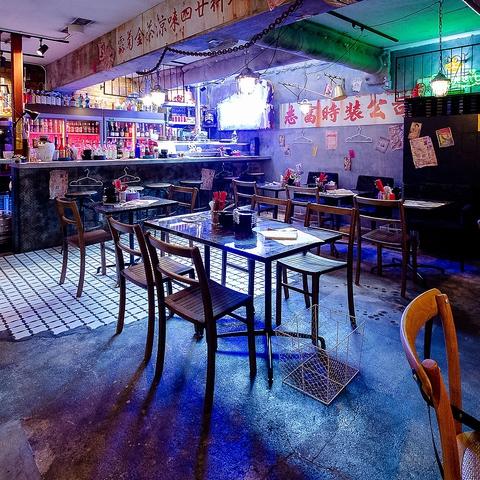 Kowloon's Dimsum Club