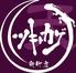 天ぷら呑み屋 ツキトカゲ 新町店のロゴ