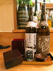 熱燗の日本酒と、熱燗器です。