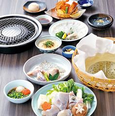 玄品 仙台一番町のおすすめ料理1