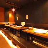 会社宴会や歓送迎会など各種ご宴会におすすめです♪人数に合わせてお席のアレンジが可能♪座敷席は終日禁煙となります。